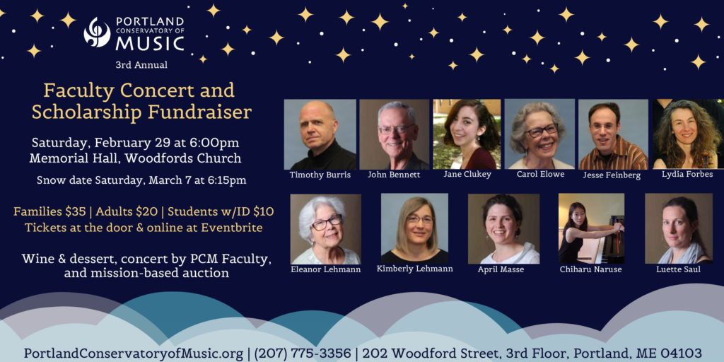 2020 Faculty Concert and Scholarship Fundraiser